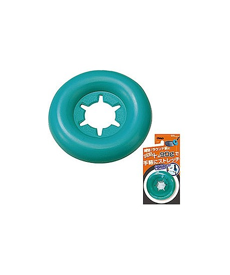 Warm Up Ring 90g