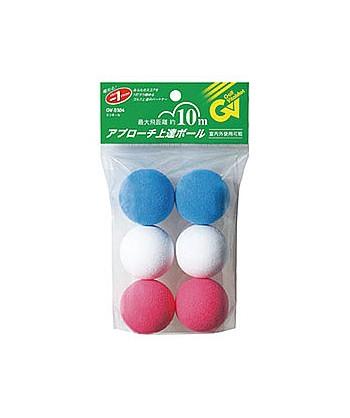 Soft Sponge Ball