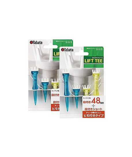 Stepped Loft Tee 2 Set with String