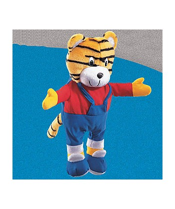 HANIMEX TIGER KIDDO HEAD...