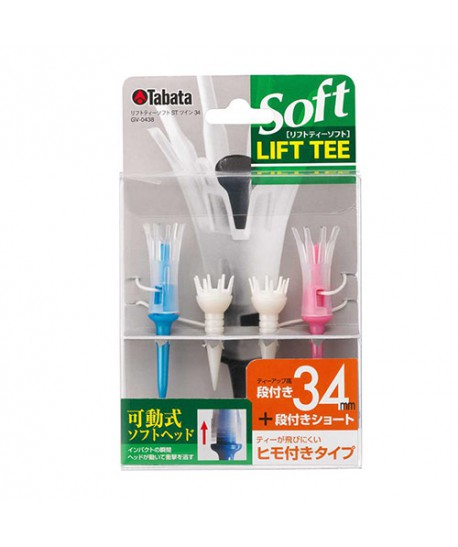 Lift Tee Soft Regular with String