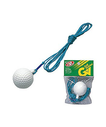 Spare Ball with String