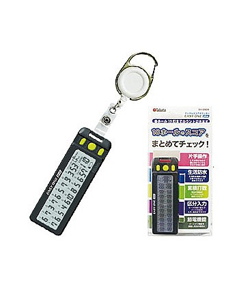 Digital Score Counter
