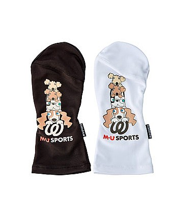 UV Glove